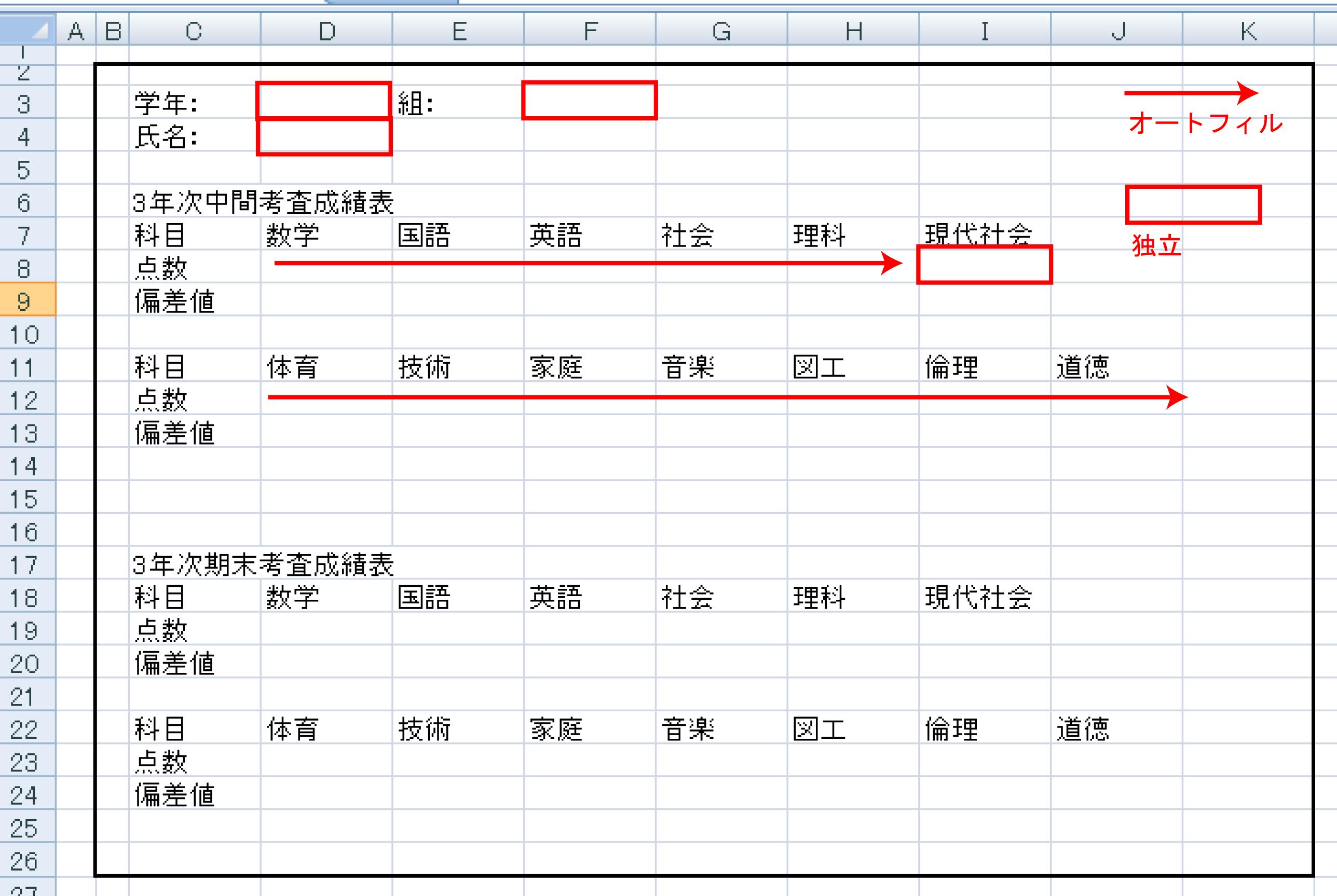 ある出力書式に対するvlookup関数の記載方法です。