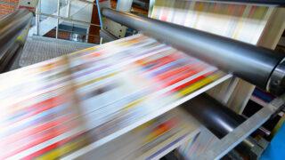 自動印刷システムを他書式に応用